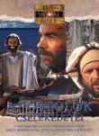 Vizuális biblia: Apostolok cselekedetei (DVD)