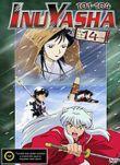 InuYasha 14. (101-104. rész) (DVD)
