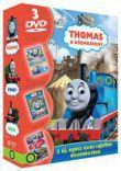 Thomas, a gőzmozdony - Három egész estés film díszdobozban (3 DVD