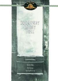 Woody Allen - Broadway Danny Rose (DVD)