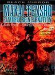 Szamuráj reinkarnáció (DVD)