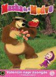 Mása és a Medve 1. - Valentin-napi zsongás (Masha és a Medve 1.) (DVD)