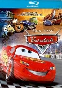 Verdák - Cars (Blu-ray)