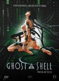 Ghost in the Shell: Páncélba zárt szellem (DVD)