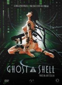Ghost in the Shell: Páncélba zárt szellem (DVD) *Animációs film*