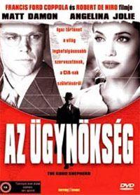 Az Ügynökség (DVD)