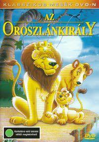 Az oroszlánkirály (Premier kiadás) (DVD)