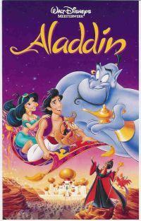 Aladdin (DVD)  (Aladin-DVD)