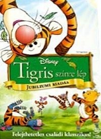 Micimackó - Tigris színre lép (DVD)