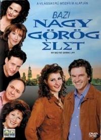 Bazi nagy görög élet (DVD)
