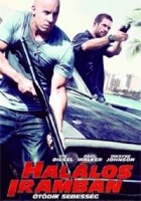 Halálos iramban: Ötödik sebesség (DVD)