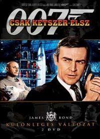 James Bond 05. - Csak kétszer élsz (DVD)