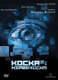 Kocka 2. - Hiperkocka (DVD)