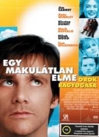 Egy makulátlan elme örök ragyogása (DVD)