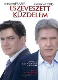 Eszeveszett küzdelem (DVD)