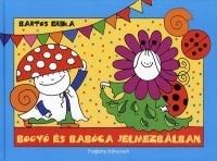 Bogyó és Babóca jelmezbálban (Könyv)