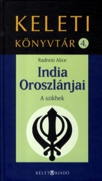 India Oroszlánjai