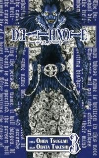 Death Note 3. - Képregény