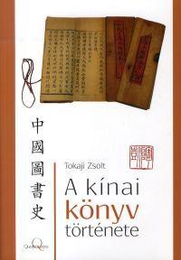 A kínai könyv története