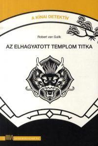 AZ ELHAGYATOTT TEMPLOM TITKA