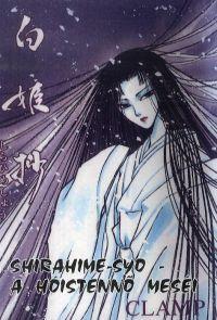 Shirahime-Syo - A hóistennő meséi - Képregény