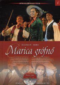 Marica grófnő (CD melléklettel)