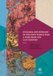 Bulgaria and Hungary in the First World War: a View from the 21st Century