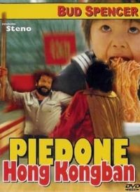 Steno - Bud Spencer - Piedone Hong Kongban (DVD)