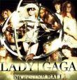 Lady Gaga - The Monster Ball tour (Remix) (CD)
